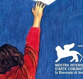 73° edizione del Festival di Venezia | 5°giorno
