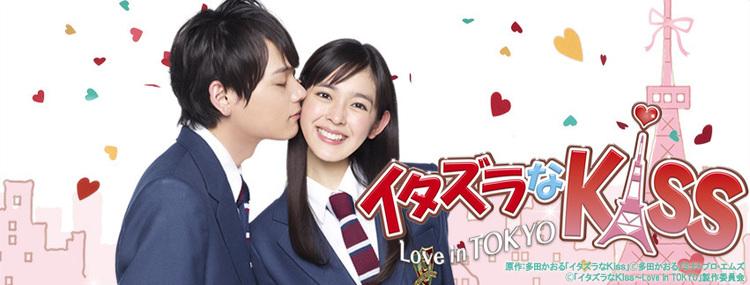 Sapevatelo | Itazura Na Kiss: Love in Tokyo 1 e 2