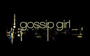 Speciale | Una playlist per celebrare il decimo anniversario di GossipGirl
