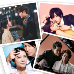 "Say Yes To The Drama | Volume XIX – da ""The King: eternal monarch"" a ""An incurable case of love"""